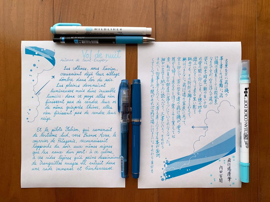A5サイズの手書きサンプル近影