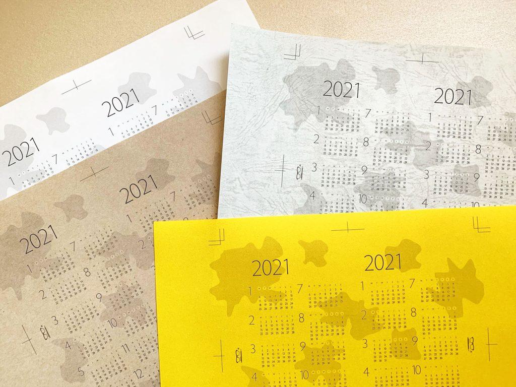 20201225-anncal01
