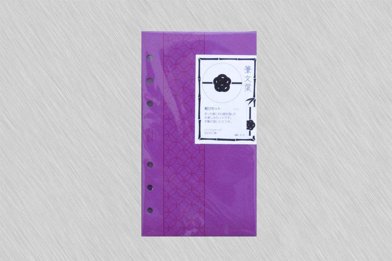 第二弾は鮮やかな紫の紙に帯状の幾何学模様