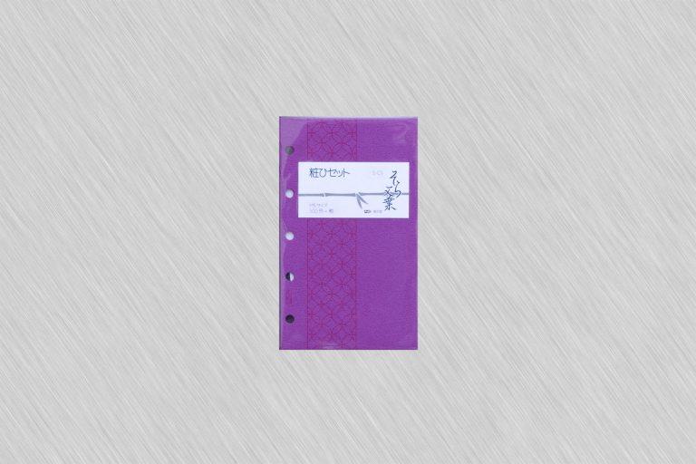 第二弾は鮮やかな紫に帯状の幾何学模様